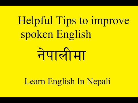 Learn English In Nepali | helpful tips to improve spoken English