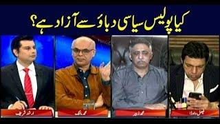 Power Play | Arshad Sharif  | ARYNews | 30 October 2018