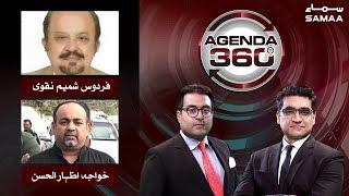 Agenda 360   SAMAA TV   25 May 2019