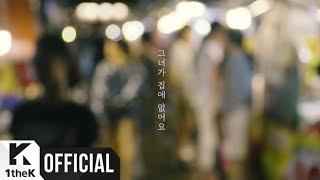 [MV] JERASTAR(정혜선) _ She's not at home(그녀가 집에 없어요)