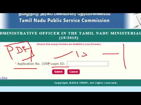 How to Download VAO Exam Hall Tickets Online   Tamil Tutorials