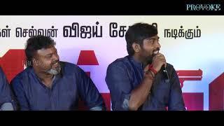 Vijay Sethupathi Speech Junga Audio Launch | Provoke Tv