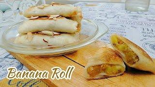 ബ്രെഡും  പഴവും  ചേർത്തൊരു കിടിലൻ സ്നാക്ക്സ് -ബനാന റോൾ /Banana roll