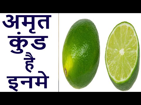 अमृत कुंड है इनमे  , II Tight cough in chest home remedies,SOUR , Natural remedies , Chronic cold