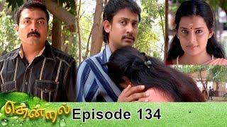 Thendral Episode 134, 14/05/2019 #VikatanPrimeTime