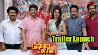 Prema Leela Pelli Gola Movie Trailer Launch || Vishnu Vishal || Nikki Galrani