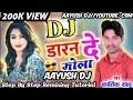 Download   Aayush Dj//daran //de//mola//man//bhar //ke //ft. Kartik Sahu Cg Ultra Dj Mix MP3,3GP,MP4