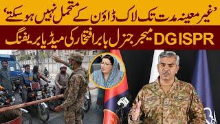 DG ISPR Major General Babar Iftikhar and Firdous Ashiq Awan media briefing