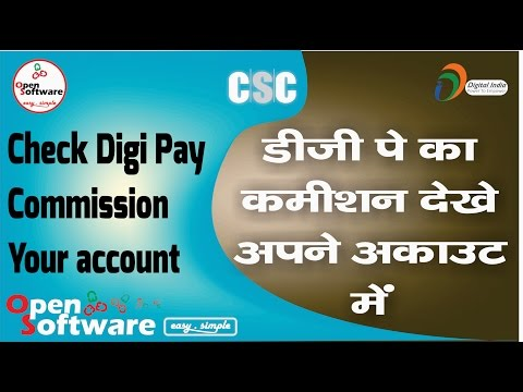 Digi Pay Commission & Withdraw Money Saving  Account