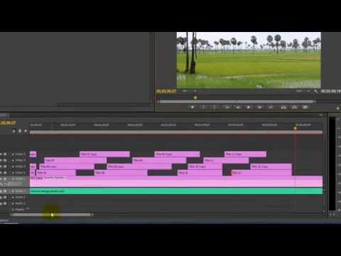 how to make karaoke lyrics in Khmer [រៀបធ្វើអក្សររត់ខារ៉ាអូខេ] in Adobe Premiere Pro
