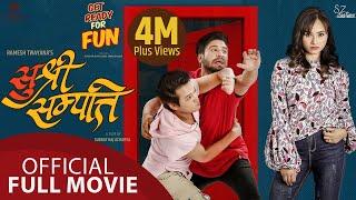 Sushree Sampati || New Nepali Movie || Salon Basnet, Sara Sherpaili, Binod Neupane, Pramod Agrahari