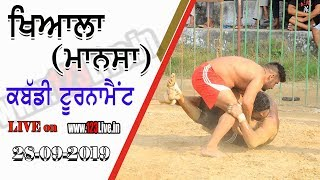 🔴 (LIVE) KHIALA ( MANSA ) KABADDI TOURNAMENT 28-09-2019/www.123Live.in