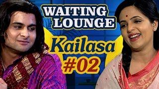 Waiting Lounge - Dr. Sanket Bhosale as Kailasa Meets Sugandha Mishra As (Didi) - Part 2 #Comedywalas