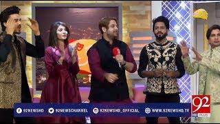 Dabang Show   Ahsan Khan   Sakhawat Naz   Eid Special Day 1   16 June 2018   92NewsHD