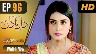 Pakistani Drama | Dil e Nadaan - Episode 96 | Express Entertainment Dramas | Abid Ali, Zaheen Tahir
