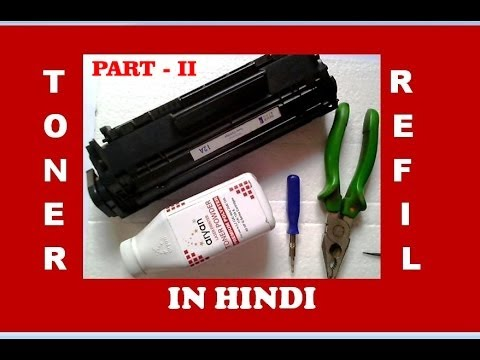 how to refill or recycle toner cartridges   (part - 2)