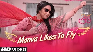 "Tumhari Sulu: ""Manva Likes To Fly"" Video Song 