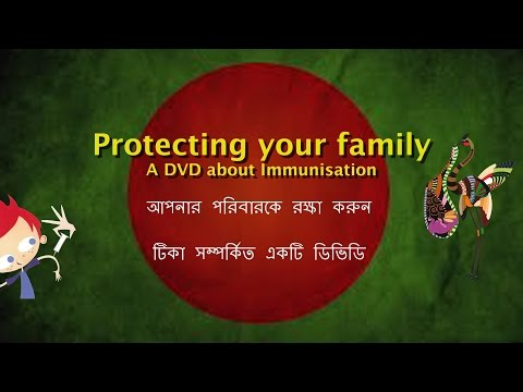 Protecting your family, Bengali Immunisation