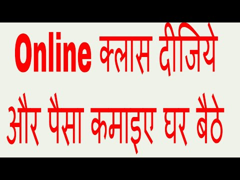 Make Money Tutoring Online In Hindi/Urdu