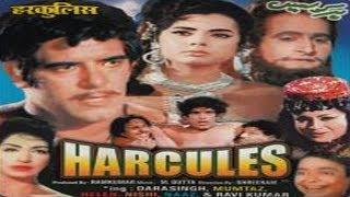 HERCULES - Mumtaz, Dara Singh,Nishi