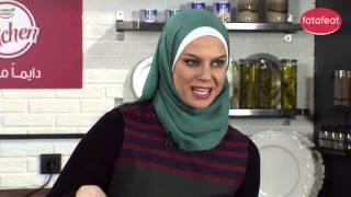 مطبخ قودي موسم الثاني الحلقة 9 مع الشيف ليلى فتح الله