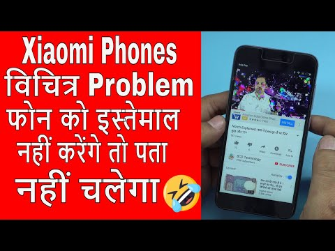 Xiaomi Redmi Phones very Rare Problem: Video not working !!