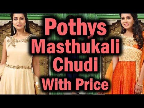 Pothys Diwali Collections 2017 | Pothys Masthukali Chudi With Price | Masthukali Chudidar Designs