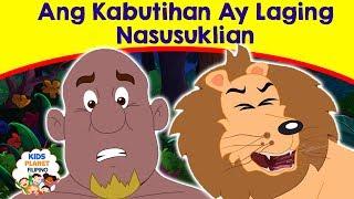 Lion at ang Magnanakaw - Kwentong Pambata - Mga kwentong