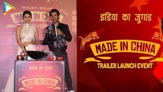 Made In China - Trailer Launch | Rajkummar Rao | Mouni Roy | Paresh Rawal