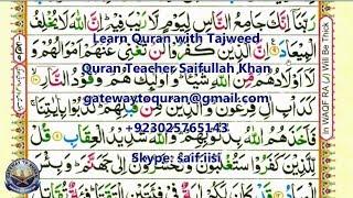 Learn Quran with Tajweed 003 Surah Aal e Imran ayah 10 to 15 Para 3