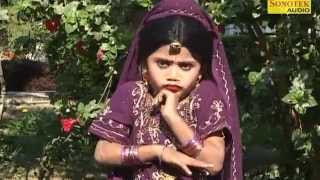 Kanjoosh Seth 4 | कंजूस सेठ 4 | Cute Child Artists | Haryanavi Comedy