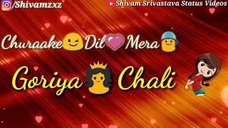 churake dil mera goriya chali| Old Bollywood romantic song|| Whatsapp status videos|||