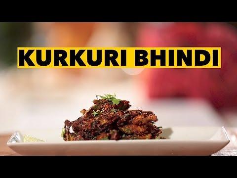 How To Make Kurkuri Bhindi | Crispy Okra Fry Recipe