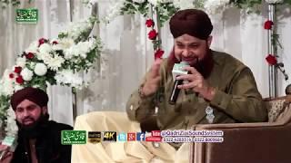 Zindagi Phir Muskurai |Owais Raza Qadri Mahfil e Naat IN Faisalabad 2017