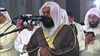 سورة الرحمن 1427هـ مشاري راشد العفاسي من طريق الطيبة