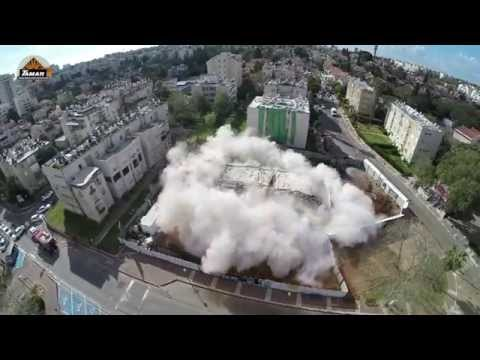 Kfar Saba Demolition from the air by Tamar Explosives