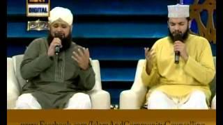 Ae Sabz Gumbad Wale Manzoor Dua Karna Owais Raza Qadri & Mahmood Ul Hassan Ashrafi 23Ramadan