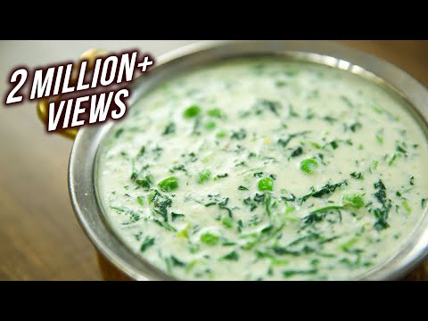 Methi Mutter Malai Recipe | Restaurant Style Methi Matar Malai | North Indian Recipe | Varun Inamdar