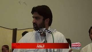 PTI MPA Fazal Shakoor Khan Speech In Charsadda