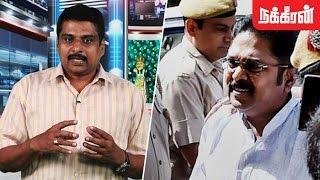 லட்டுக்குள் மூக்குத்தி - டிடிவி. தினகரன் தில்லாலங்கடி வரலாறு | TTV Dinakaran Arrest | Lenin Talks