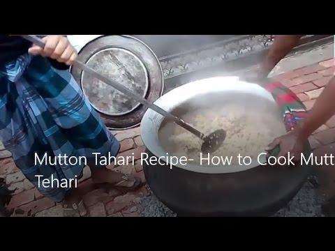 ►Mutton Tehari Recipe  How to Cook Mutton Tehari✓