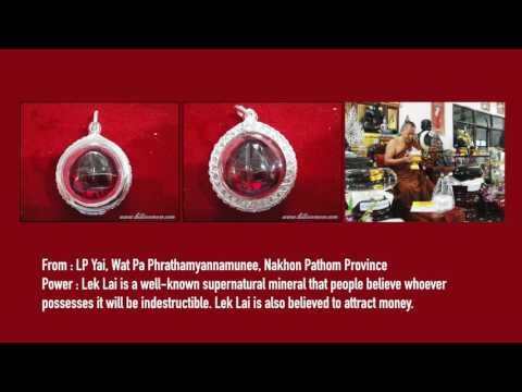 The Best Powerful Lek Lai amulet in Thailand