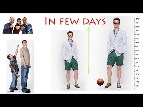 HOW TO INCREASE HEIGHT AND LOOK ATTRACTIVE  (Hindi/Urdu) جسم کی اونچائی کس طرح تیزی سے بڑھتی ہے