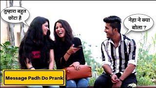 Reading Awkward    Text Messages Prank    Sam Khan