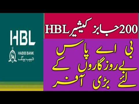 Latest job for 200 cashier in Habib Bank Limted in pakistan . jobs in pakistan on jobs alert pk 2018