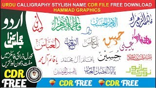 13:24) Calligraphy Font Fir Corel Video - PlayKindle org