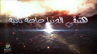 #x202b;محمد شاهين - زي مابقولك كده#x202c;lrm;