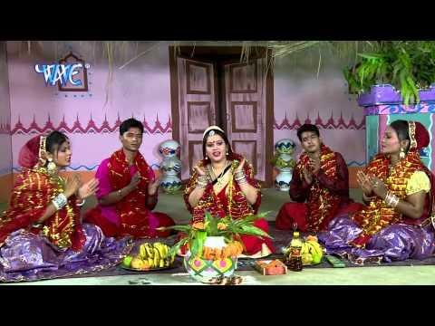Xxx Mp4 Mai Santoshi के पूजनवा Bhajan Kirtan Anu Dubey Bhojpuri Santoshi Mata Bhajan Song 2015 3gp Sex