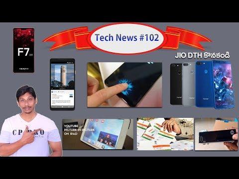 Telugu Tech News  #102: Jio DTH, Nokia 9, Aadhar card