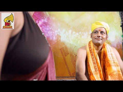 Xxx Mp4 Dhongi Sadhu Baba Baba Making Love With Bhabhi 3gp Sex